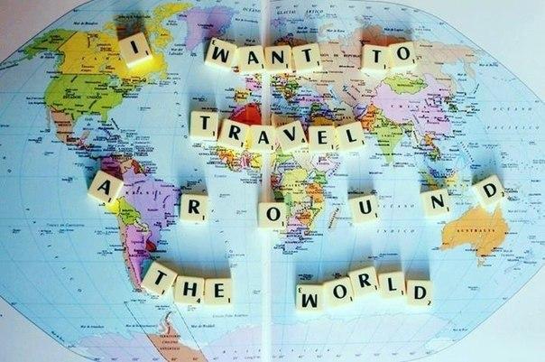 Путешествие в удовольствие со знанием английских фраз