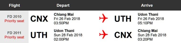 Пример использования формата времени am и pm в авиабилетах