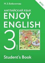 Учебник по английскому языку Enjoy English Биболетовой для 3 класса