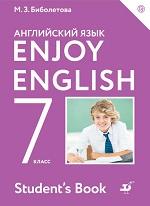 Учебник по английскому языку Enjoy English Биболетовой для 5 класса