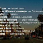 Часто употребляемые разговорные фразы на английском языке