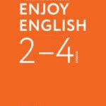 Рабочая программа по английскому языку Биболетовой