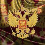 Рассказ про Россию на английском языке