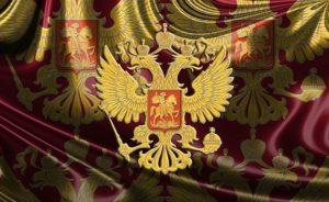 Рассказ про Россию на английском языке. Сочинение о стране на английском с переводом на русский