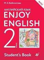 Учебник по английскому языку Enjoy English Биболетовой для 2 класса